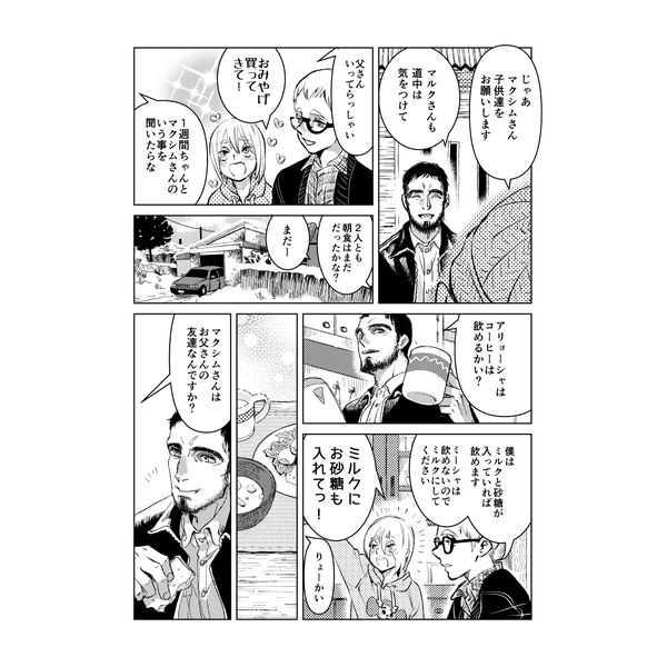 既刊まとめ本