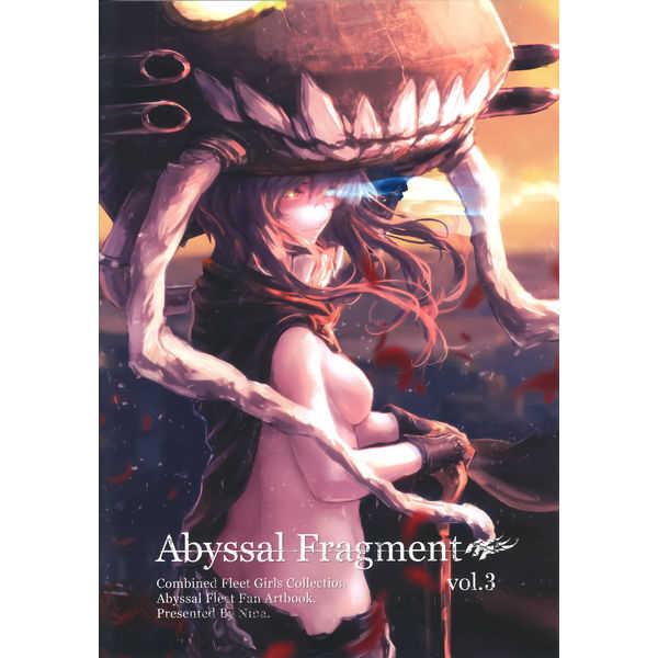 Abyssal Fragment vol.3 [になげや(にな)] 艦隊これくしょん-艦これ-