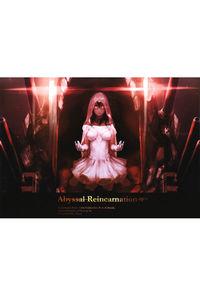 Abyssal Reincarnation