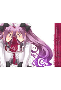 G.If -GOMAOTSU Illustrations fanbook-