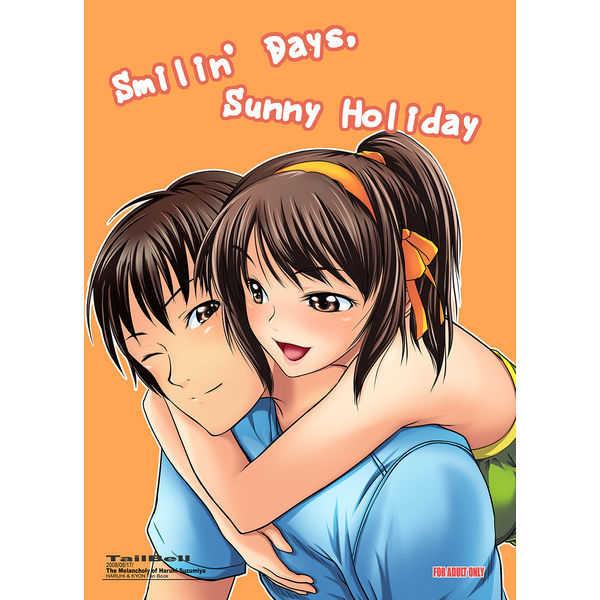Smilin' Days, Sunny Holiday [TailBell(尾鈴明臣)] 涼宮ハルヒの憂鬱