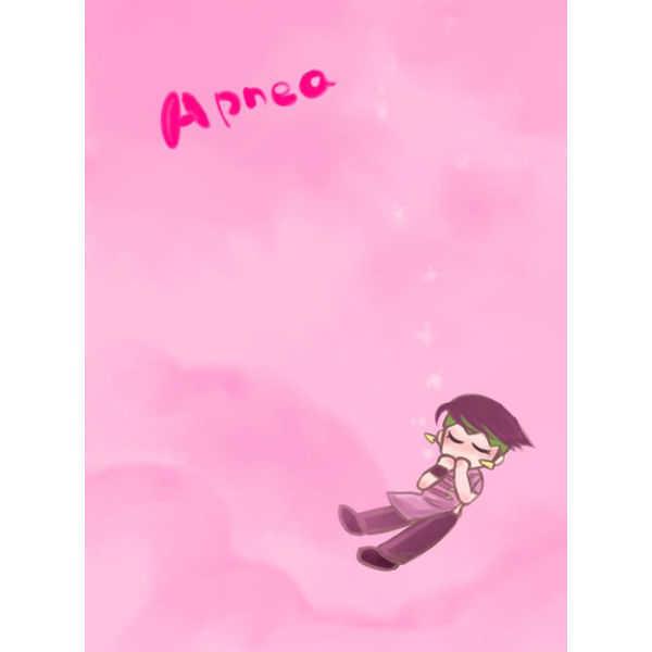 【apnea】岸辺露伴のとある病