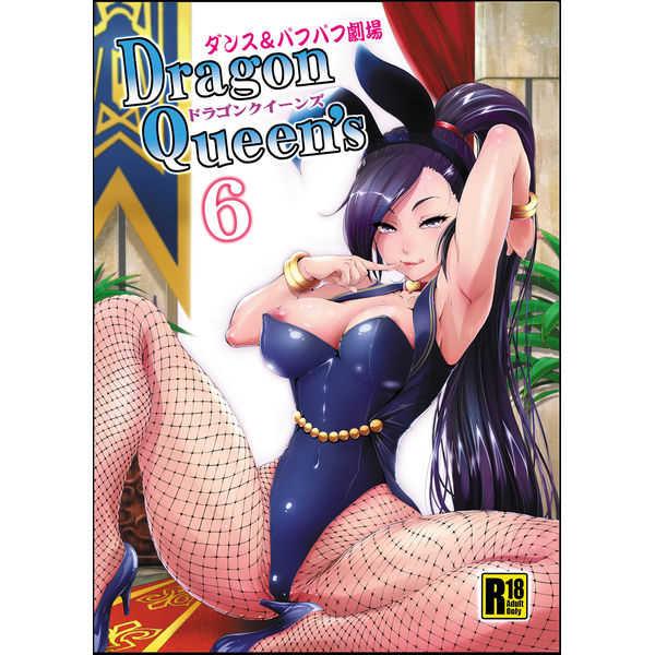 DragonQueen's6