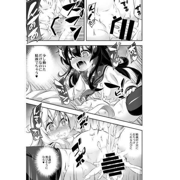 ろり&ふたVol.10