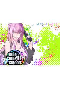 Blue blue lagoon 2