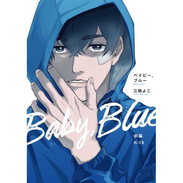 BABY,BLUE
