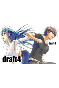draft4