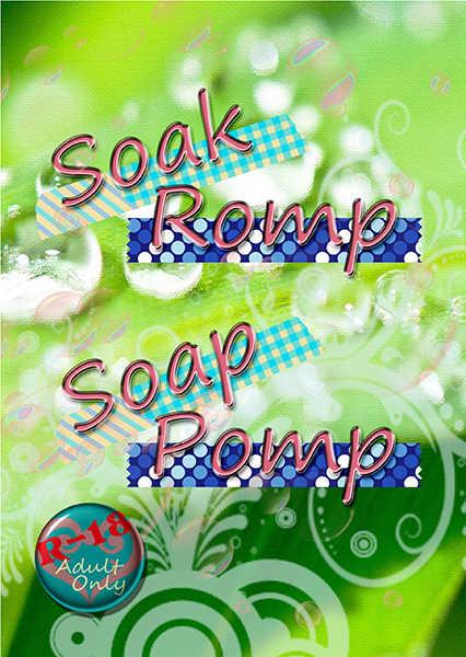 Soak Romp Soap Pomp