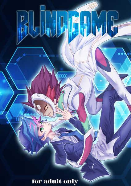 BlindGame [Neo Wing(彩霞)] 遊戯王