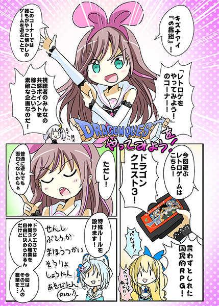 アカリ完売2 vtuber漫画まとめ本