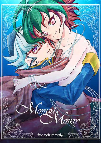 Mermaid Memory [Neo Wing(彩霞)] 遊戯王
