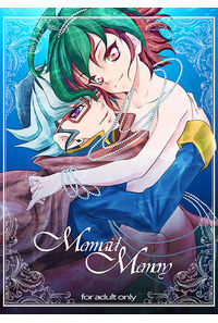 Mermaid Memory