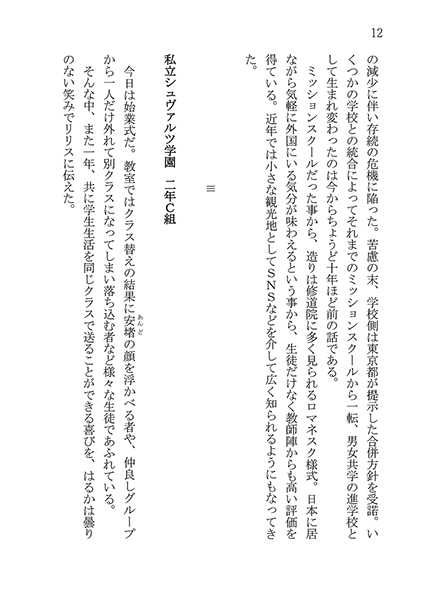 ディアブロスプリキュア! 三大勢力衝突編〈上〉