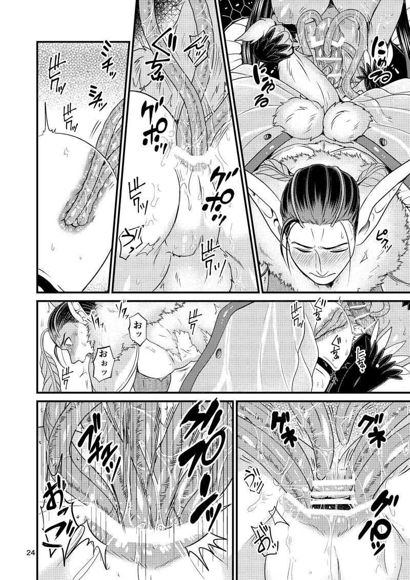 魔族姫フルールの発情期