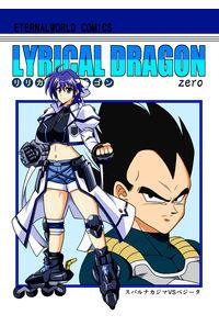 LYRICAL DRAGON