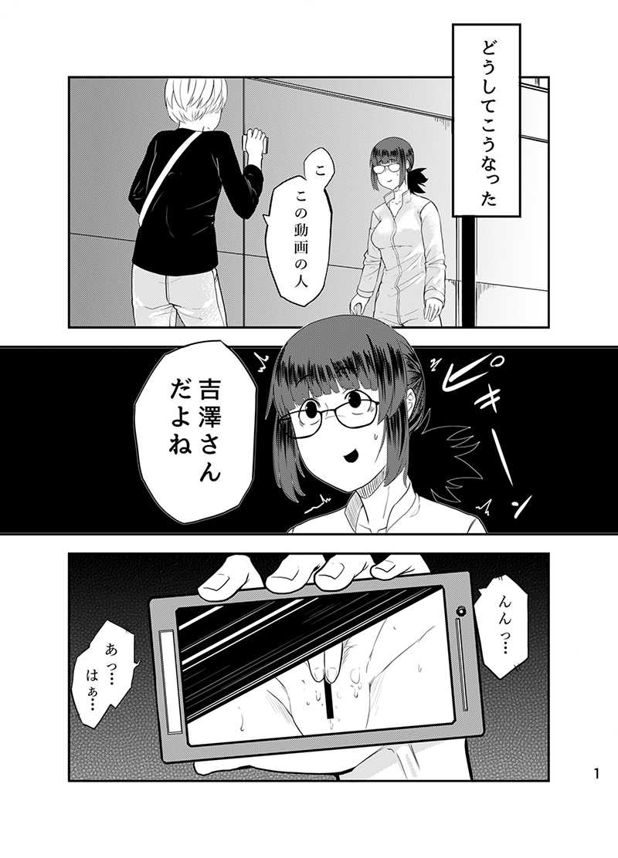 吉澤配信リークアウト