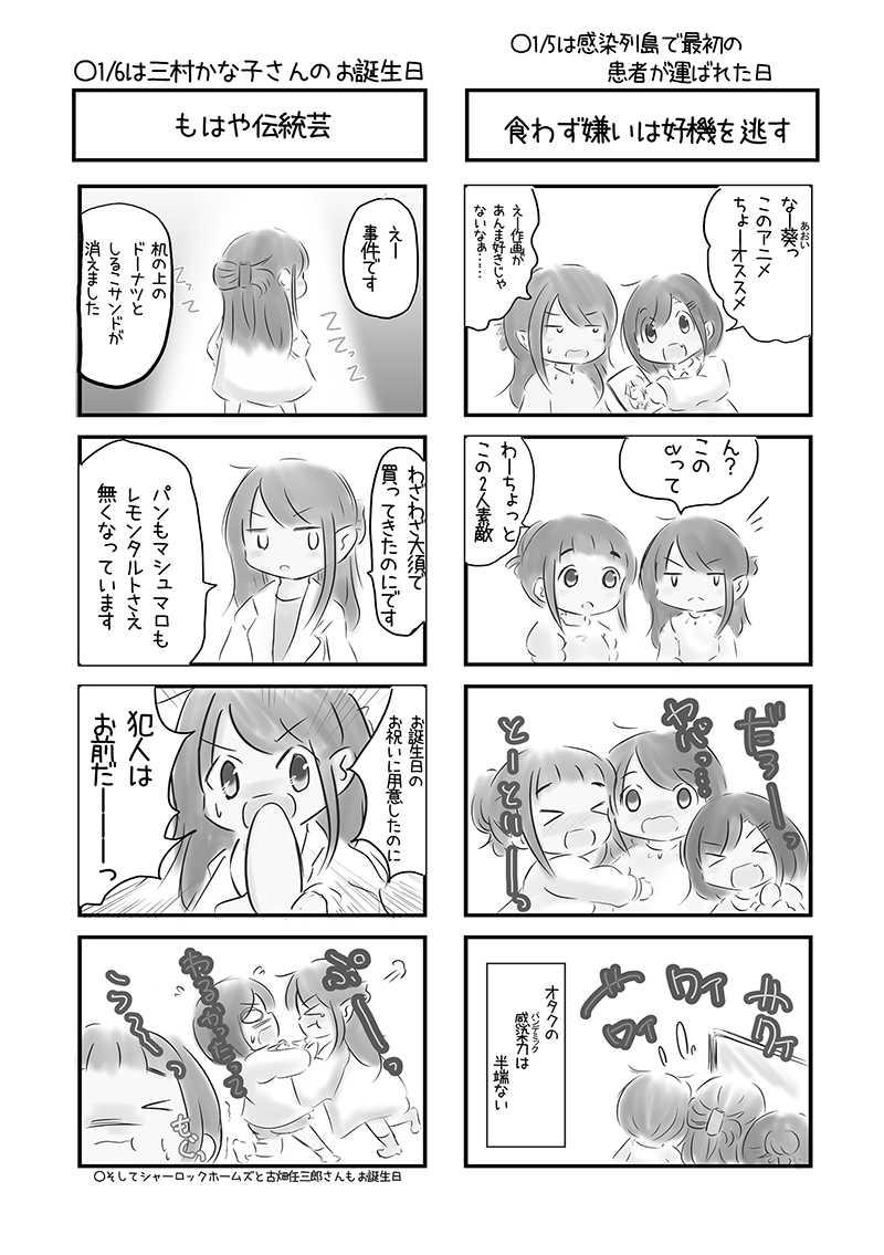 にじLOVE1