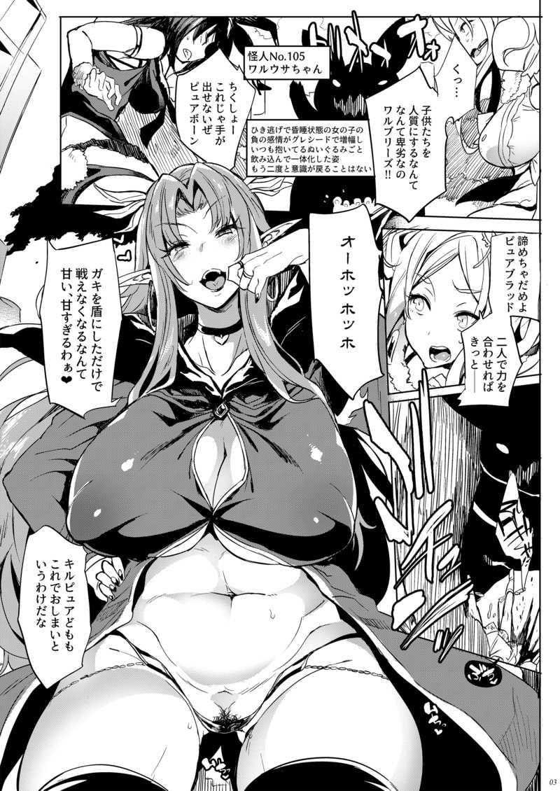 ロベルザ様は処女であられる!!