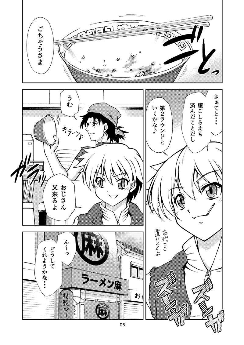 PRISMA☆FLASH