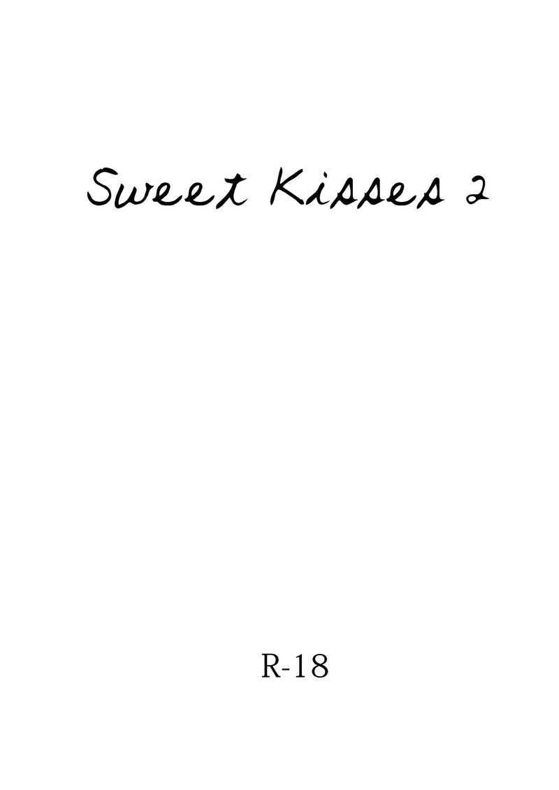 Sweet Kisses 2