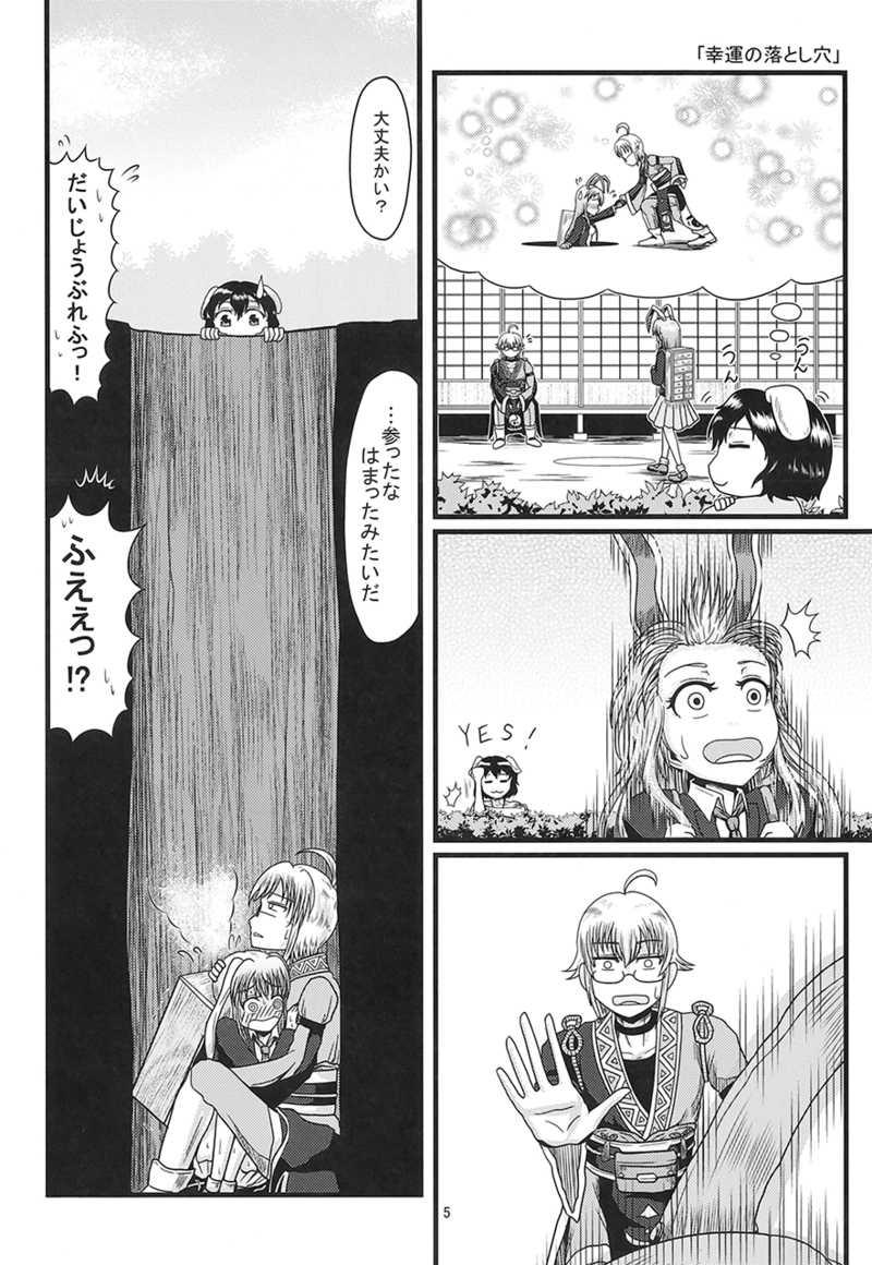 東方壱枚漫画録 紅魔館編