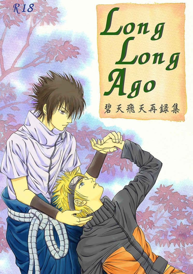Long Long Ago