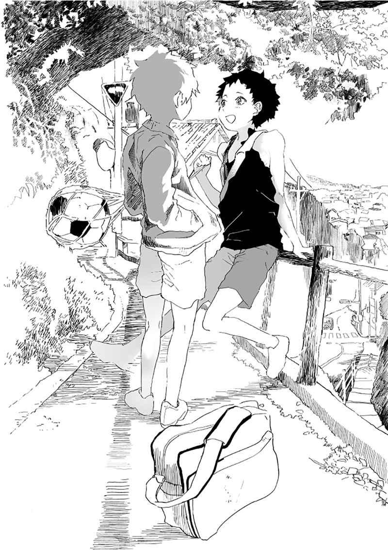 ゆうたつ [ショタ漫画屋さん(orukoa)] オリジナル