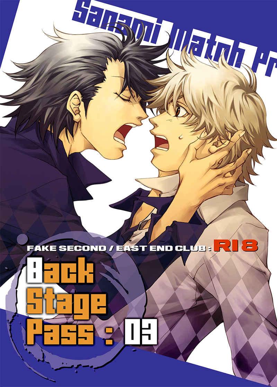 FAKEsecondBackStagePass-03 [East End Club(真東砂波)] オリジナル