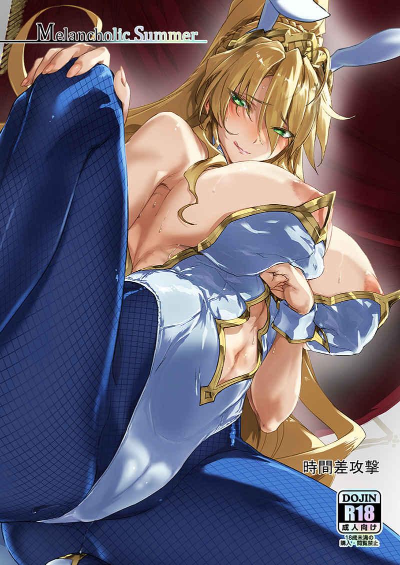 Melancholic Summer [時間差攻撃(遠矢大介)] Fate/Grand Order