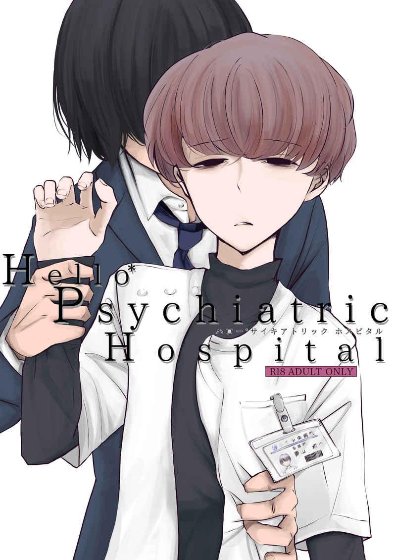 Hello*Psychiatric Hospital [ラグトラグラ(雨宮 天ノ)] オリジナル