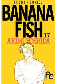 BANANA FISH  17