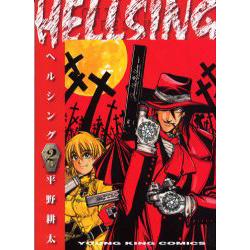 ヘルシング 2