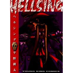 ヘルシング 6