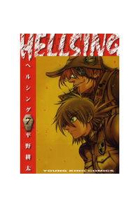 ヘルシング 7
