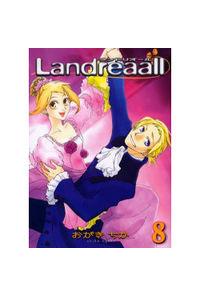 Landreaall   8