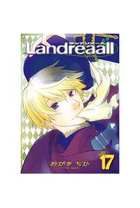 限定版 Landreaall  17