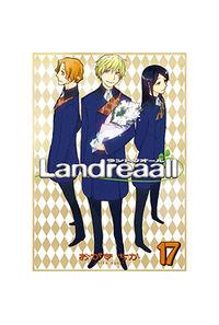 Landreaall  17