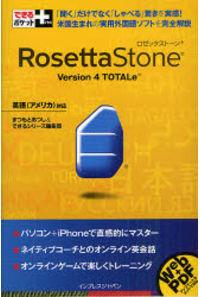 Rosetta Stone Version 4 T
