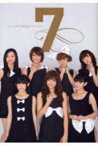 7 Berryz工房7周年記念PHOTO BOOK