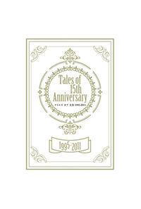 テイルズオブ大全1995-2011 Tales o