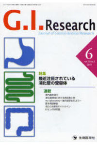 G.I.Research Journal of G
