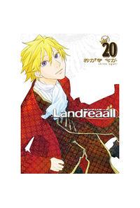 限定版 Landreaall  20