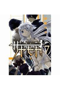 サヤビト SWORD OF DESTINY 7