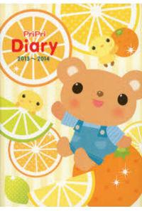 '13-14 PriPri Diary