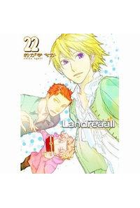 Landreaall  22