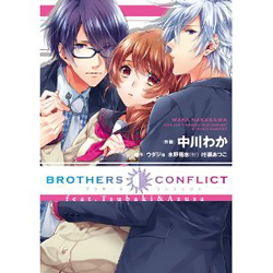 BROTHERS CONFLICT feat.Ts