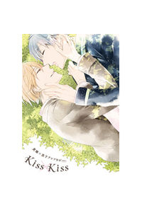 Kiss×Kiss 黄瀬×黒子アンソロジー
