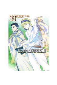 Landreaall  23