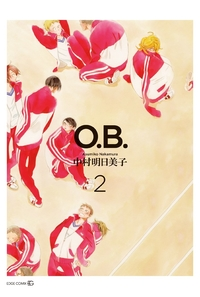 O.B.   2