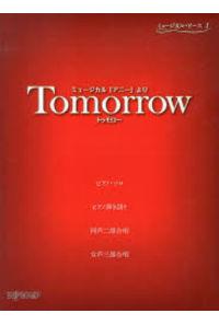 Tomorrow ミュージカル「アニー」より